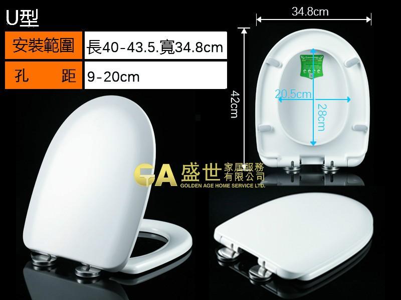 緩降靜音坐廁板 - U型