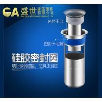 304不銹鋼排水口防臭蓋(多款尺寸)