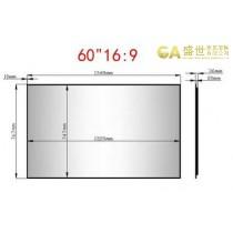 金屬3D4K掛壁式投影幕 (60吋 16:9)