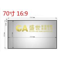 金屬3D4K掛壁式投影幕 (70吋 16:9)