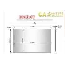 金屬3D4K掛壁式投影幕 (100吋 16:9)