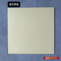 啞面純色磚 611F8
