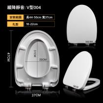 緩降靜音坐廁板 V型004