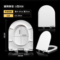 緩降靜音坐廁板 U型008