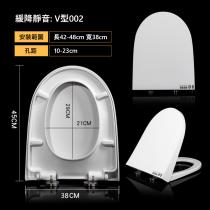 緩降靜音坐廁板 V型002