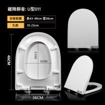 緩降靜音坐廁板 U型011