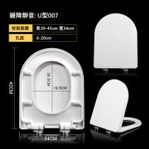 緩降靜音坐廁板 U型007