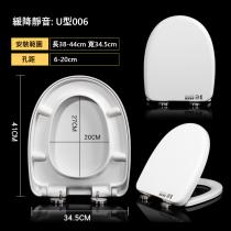 緩降靜音坐廁板 U型006