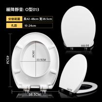 緩降靜音坐廁板 O型013