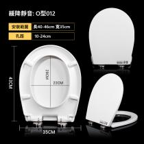緩降靜音坐廁板 O型012