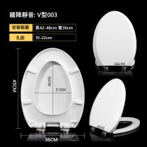 緩降靜音坐廁板 V型003