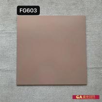 啞面純色磚 FG603