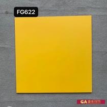 啞面純色磚 FG622