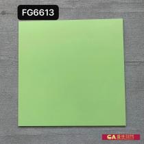 啞面純色磚 FG6613