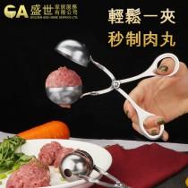 廚房神器-不銹鋼肉丸秒制神器