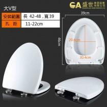 緩降靜音坐廁板 - 大v型