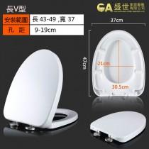 緩降靜音坐廁板 - 長v型
