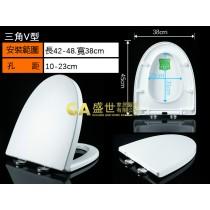 緩降靜音坐廁板 - 三角v型