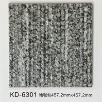 A5-KD-6301