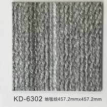 A5-KD-6302