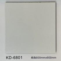 A5-KD-6801