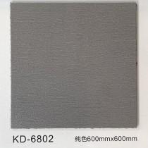 A5-KD-6802