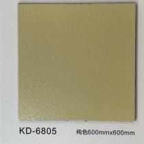 A5-KD-6805